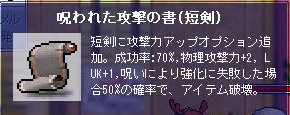 c0030580_12363576.jpg