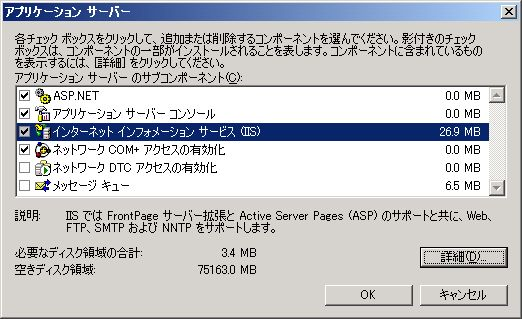 a0013482_1163663.jpg