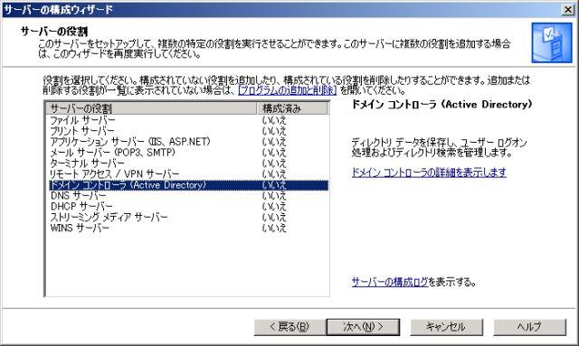 a0013482_912418.jpg
