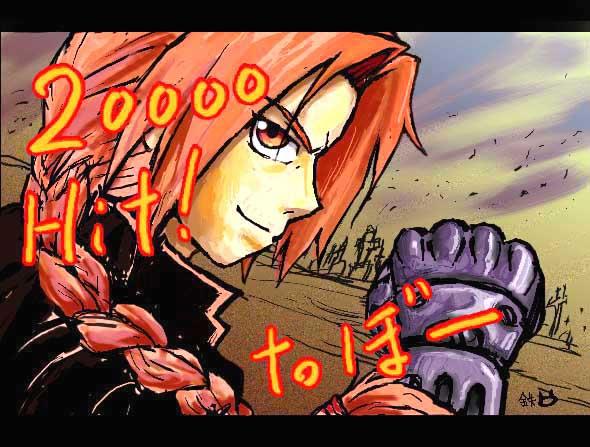 b0007685_2003651.jpg