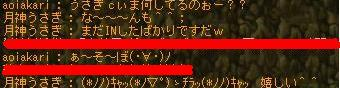 f0095185_16101052.jpg