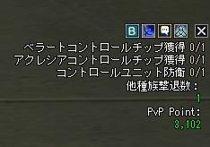 b0016286_016314.jpg