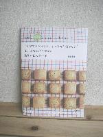 f0103986_22561256.jpg