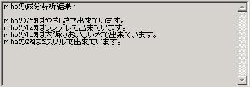 c0072698_22332629.jpg