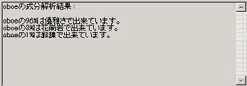 c0072698_22394075.jpg