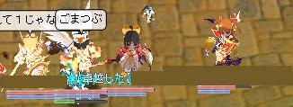 b0027699_6242517.jpg