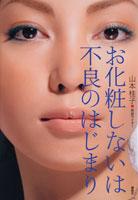 読んでおきたい本4冊 \'06.Apr_b0071699_20454613.jpg