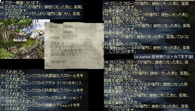 b0015802_054325.jpg