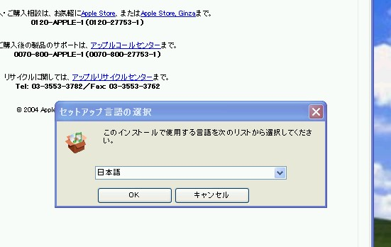 c0039313_15155335.jpg
