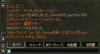 f0046913_21192236.jpg
