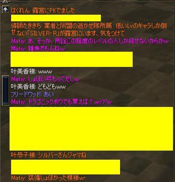 f0046913_21225949.jpg