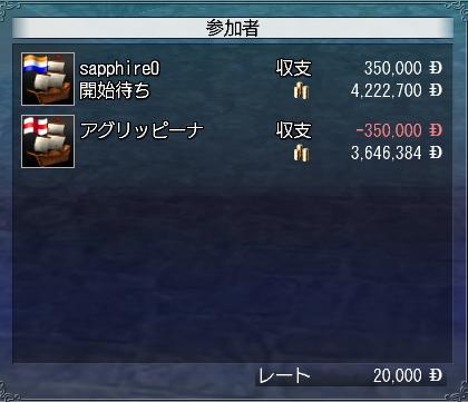 f0058015_1624037.jpg