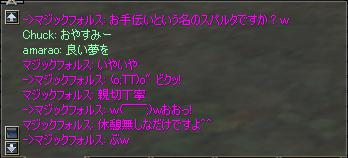 b0056117_6104086.jpg