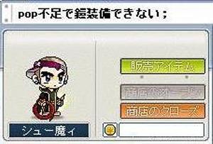 f0049518_0514167.jpg