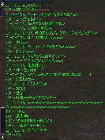 b0016320_9405254.jpg