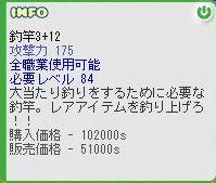 b0002723_18514443.jpg