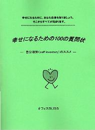 b0015025_2136671.jpg
