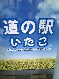 f0043627_2012196.jpg