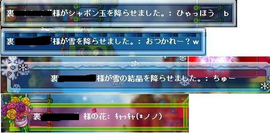 f0032647_1262965.jpg