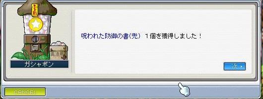 f0106752_18493411.jpg