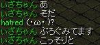 a0061353_333911.jpg