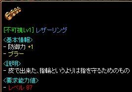 a0061353_364867.jpg