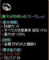 a0061353_385619.jpg