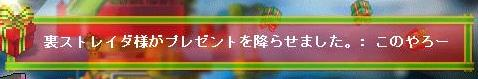 e0020055_20164281.jpg