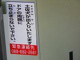d0008073_2214744.jpg