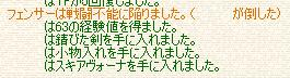 f0070573_1410407.jpg