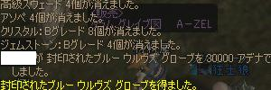 f0094573_8532074.jpg