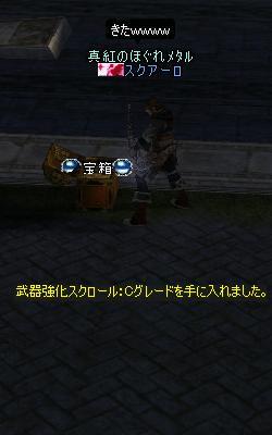 f0094573_8551248.jpg