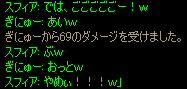 c0056384_14232452.jpg