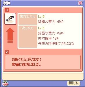 d0058993_12364558.jpg