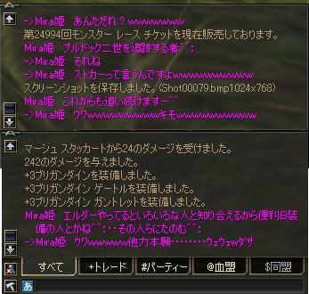 b0080594_463932.jpg