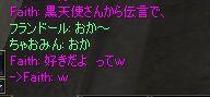 c0022896_224557100.jpg