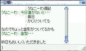 f0009297_1122545.jpg