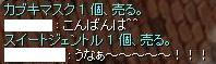 f0009297_1152477.jpg