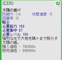 b0027699_6421130.jpg