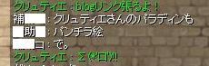 f0080899_11274968.jpg