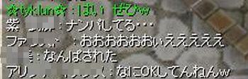 f0040207_1024836.jpg