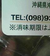 b0039928_15442081.jpg