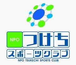 ★ジュニアスポーツクラブ春の資源回収★_d0010630_16441100.jpg
