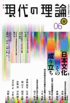 d0024438_19595641.jpg