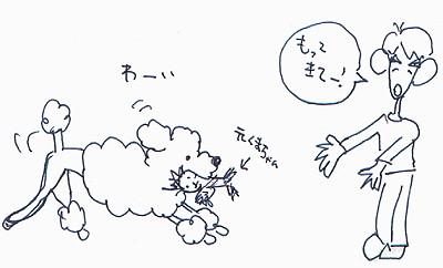d0026745_11412014.jpg
