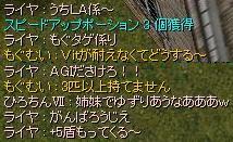 f0055549_14585438.jpg