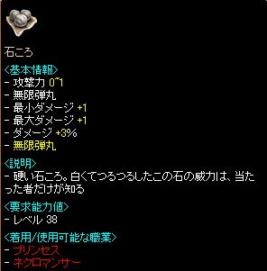 a0061353_11312195.jpg