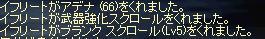 f0043259_6465375.jpg