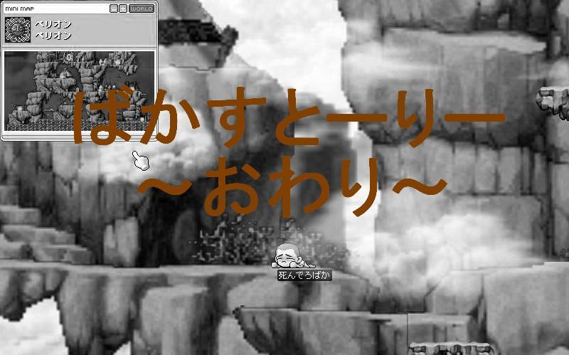 f0023463_2352516.jpg