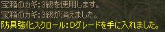 b0036369_135196.jpg